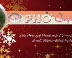 qahomefinal_f52d7